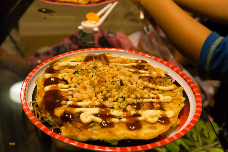 Okonomiyaki Night