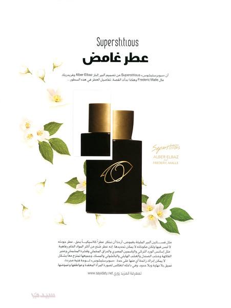 ALBER ELBAZ par FRÉDÉRIC MALLE Superstitious 2017  Saudi Arabia-UAE