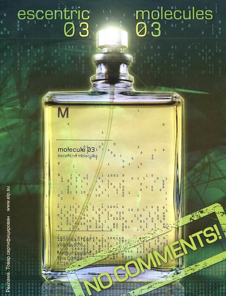 ESCENTRIC MOLECULES Molecule 03 2012 Russia 'No comments'