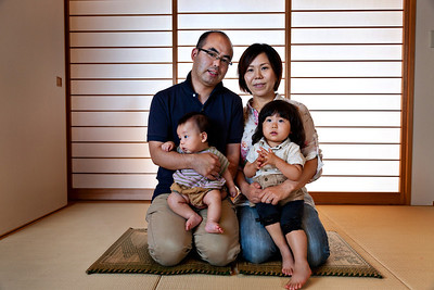 Japanese Family - Shinjuku, Japan