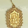 """8-RM171-W CO32  FRENCH COMMUNION MEDAL  THIS IS REALLY PRETTY.  1 1/4 X 3/4"""""""