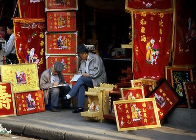 CHINATOWN - HANOI
