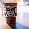 Coffee Cup...