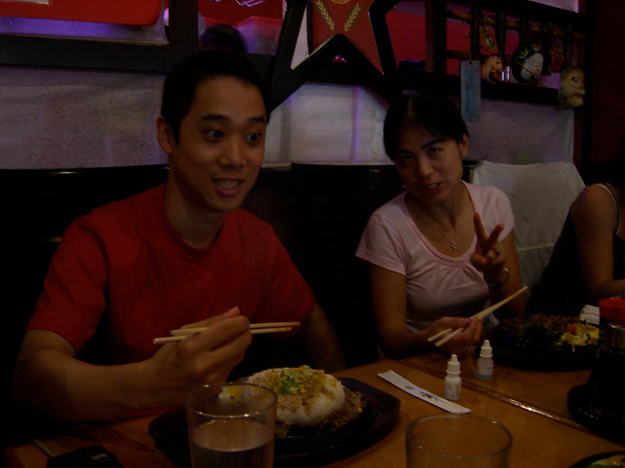 2006 06 17 Sat - Andy & Audrey Wu 1
