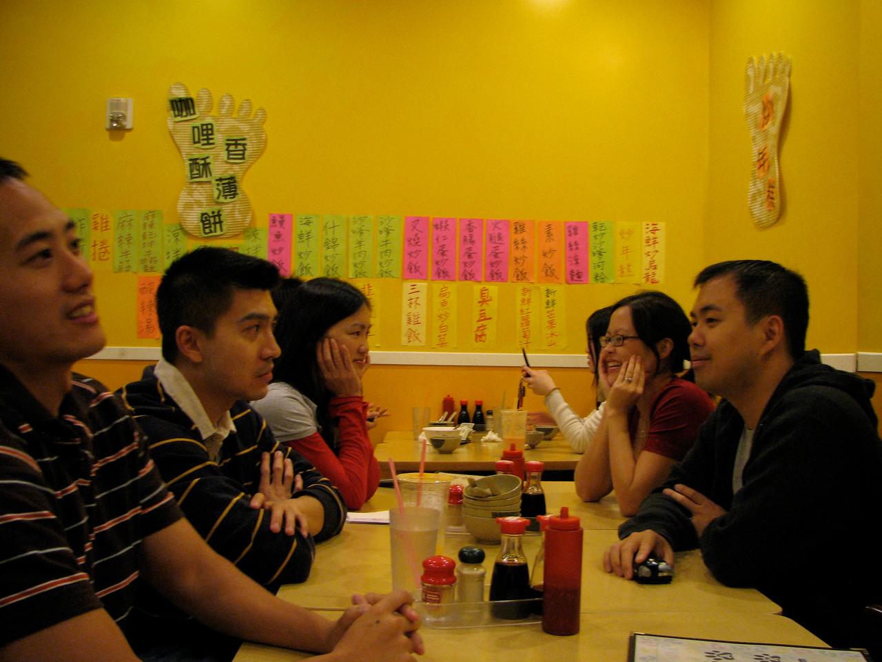 2006 10 29 Sun - Jimmy Chen, Yu-Tsun Cheng, Bernice Chen, and Cathy & Harry Huang 1