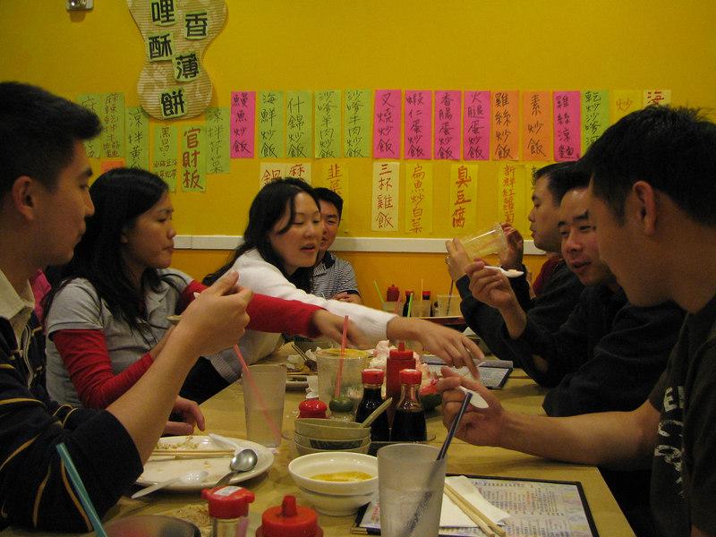 2006 10 29 Sun - Yu-Tsun Cheng, Bernice Chen, Leslie Lin, Dean Chang, Harry Huang, Henry Peng, & Terrence Han