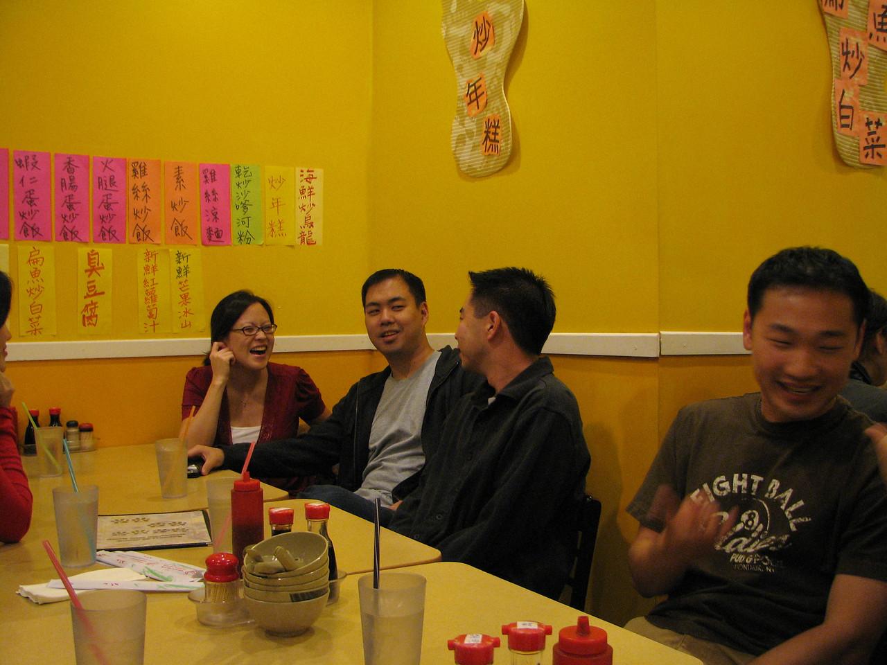 2006 10 29 Sun - Cathy & Harry Huang, Henry Peng, & Terrence Han