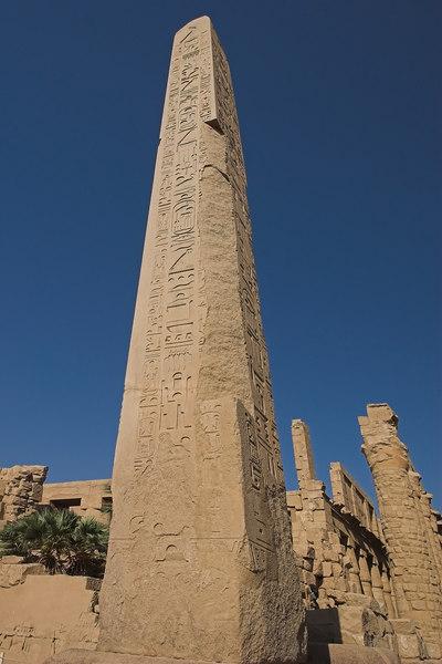 The Obelisk Court of Amenhotep III<br /> Karnak Temple Complex