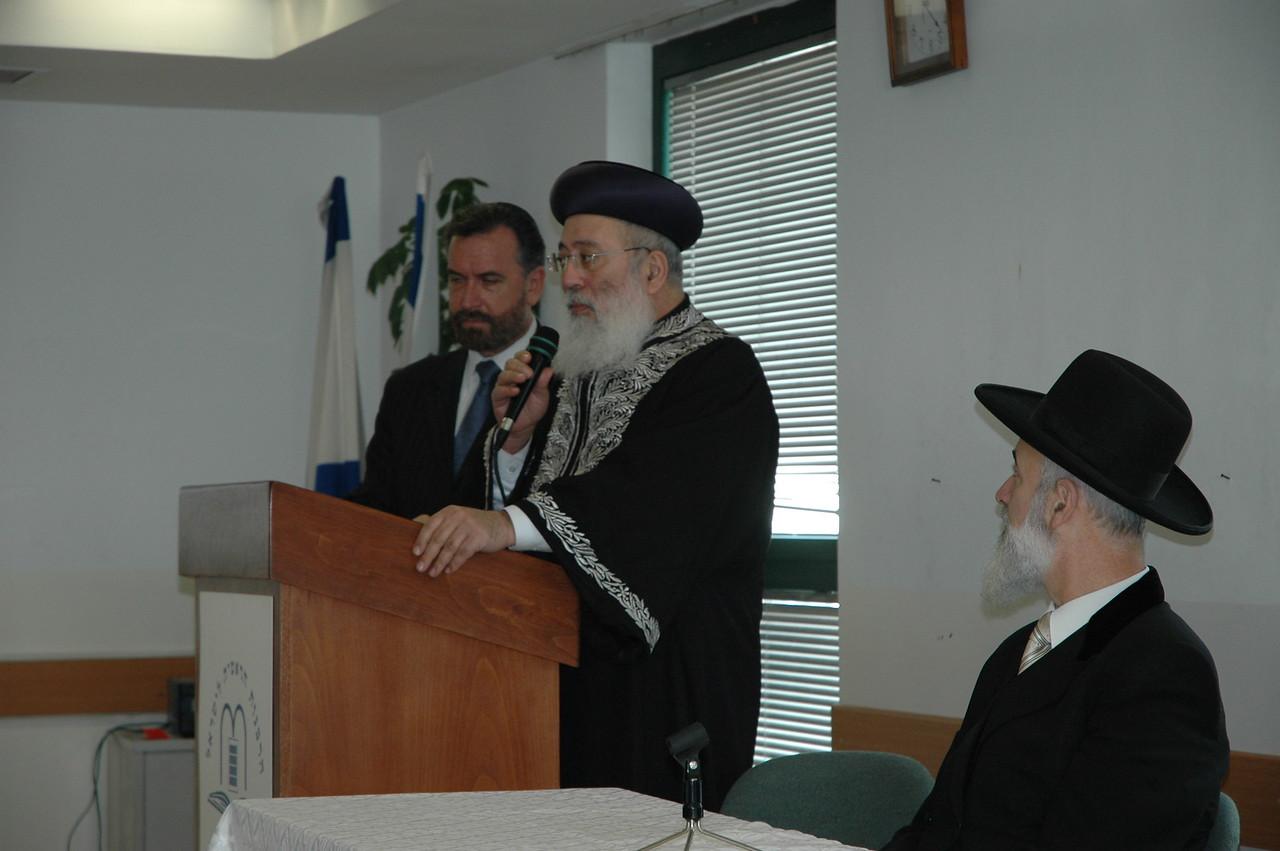 Shlomo Amar, another of Israel's chief rabbis, addresses the North American Lutheran bishops Jan. 8 in Jerusalem.  On Rabbi Amar's right is Rabbi David Rosen, of the American Jewish Committee, Jerusalem.