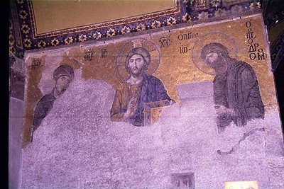 This is one of at least six mosaics being restored within the Hagia Sophia.