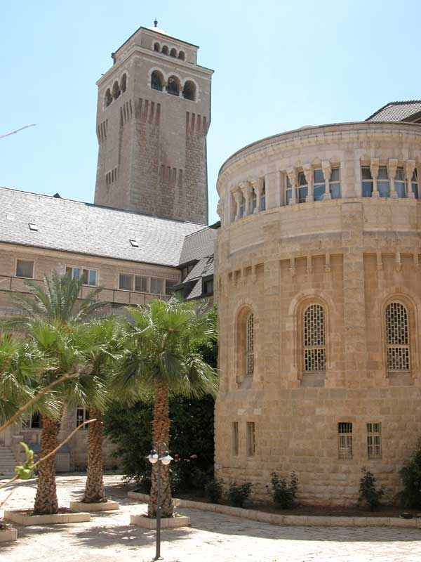 Augusta Victoria Hospital, Jerusalem