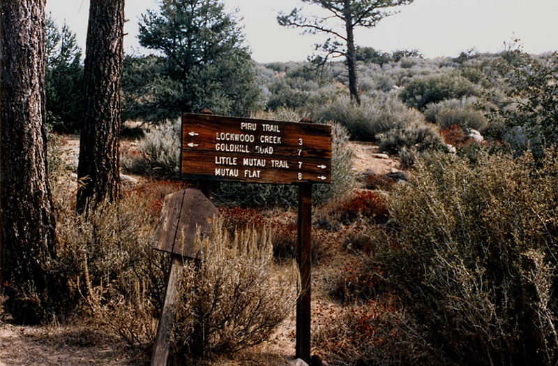 On the trail to Stone House, 09/1983
