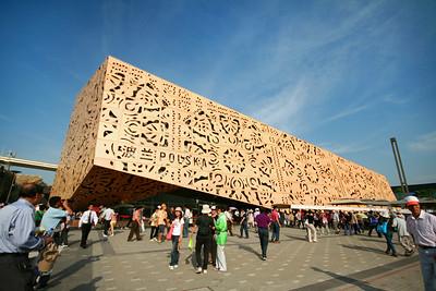 PolandPavilion    China Expo,  Photographer : Fanny Li, all taken by hand held