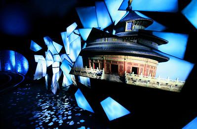 ShatteredGlasses  from trip to Shanghai EXPO,  Photographer : Fanny Li,