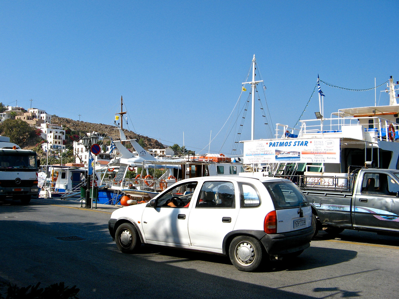 There are ferries between Patmos and some of the other islands that go twice a day.