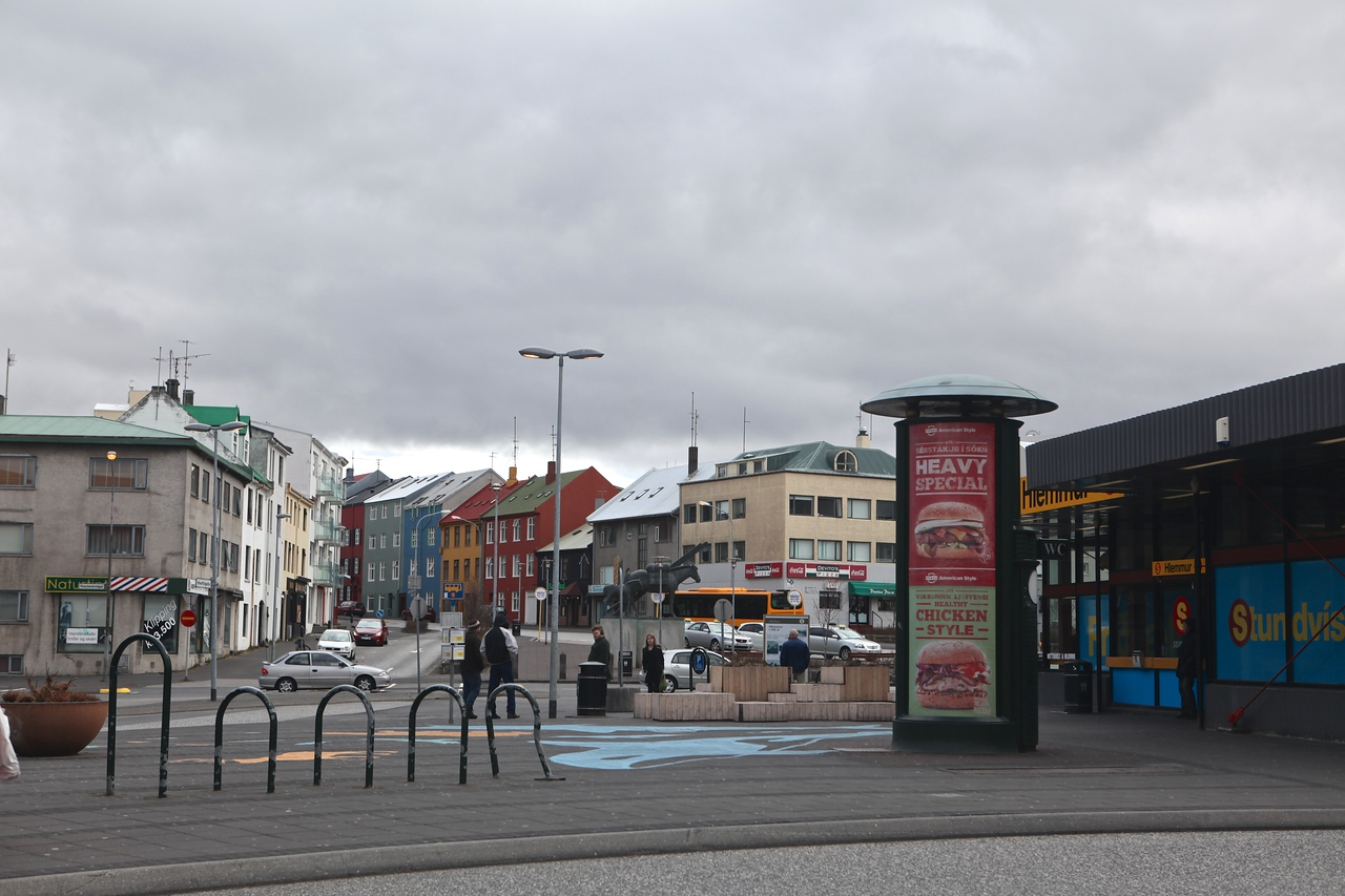 Hlemmur is one of the two main bus stations/terminals  the other main station/terminal is Lækjartorg. You'll pass Hlemmur on your walk into the center of the city.