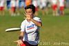 EUC2011, Maribor Slovenia.<br /> Netherlands vs France. 11th place. Women Division<br /> PhotoId :2011-08-05-0518