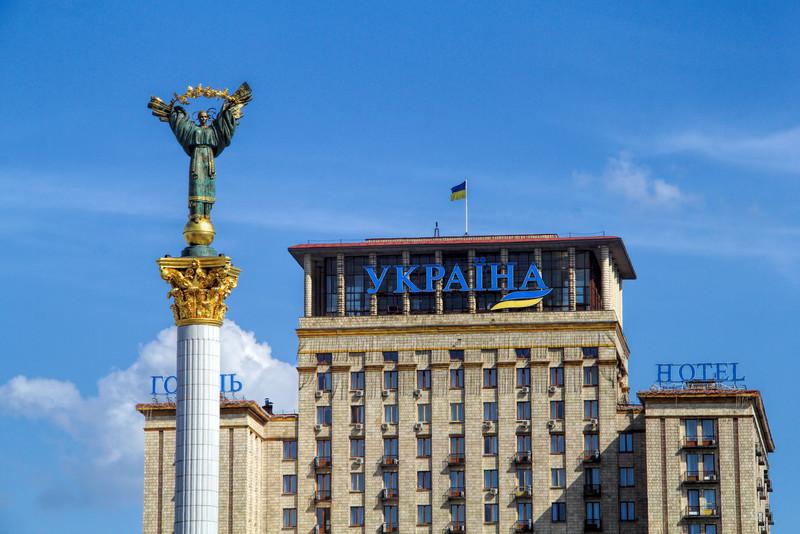 FREEDOM SQUARE - KIEV