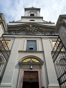 Low angle view of a church, Belgrade, Serbia