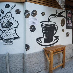 Coffee beans and cup illustration on the wall of a caf, Belgrade, Serbia