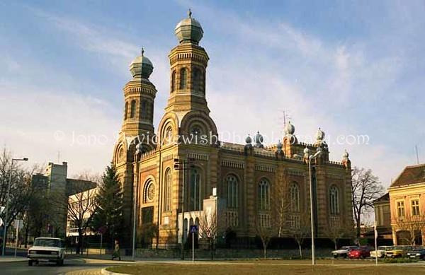 HUNGARY, Szombathely. Szombathely Synagogue. (1998)