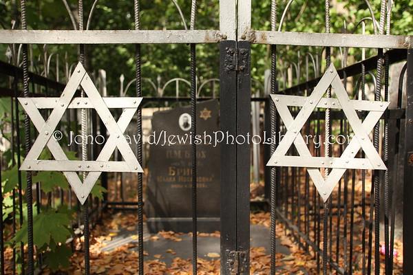 RUSSIA, Malakhovka. Jewish Cemetery. (8.2011)