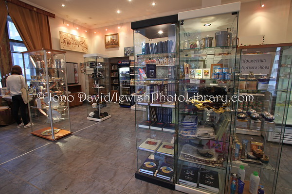 RUSSIA, St. Petersburg. Gift shop/Kosher store (at Grand Choral Synagogue). (8.2011)