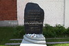 EE 151  Memorial to 878 male French Jews deported in May 1944; by 1945, only 22 survived