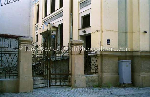 LATVIA, Riga. Peitavas Street (Riga) Synagogue. (1997)
