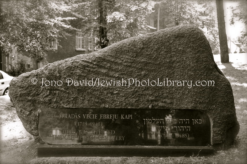 LV 782  Memorial stone, old cemetery