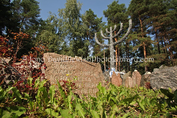 LATVIA, Riga. Rumbula massacre site (Riga), November 30 and December 8, 1941. (8.2011)