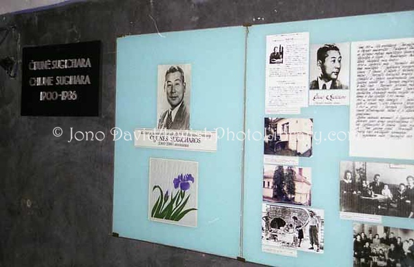 Notes on Japanese ambassador, Chiune Sugihara.