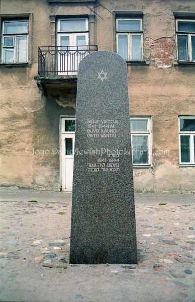 KAUNAS 1:26. Holocaust/ghetto memorial.