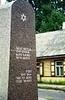 KAUNAS 1:25. Holocaust/ghetto memorial.