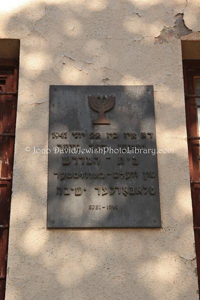 LT 221  Former yeshiva