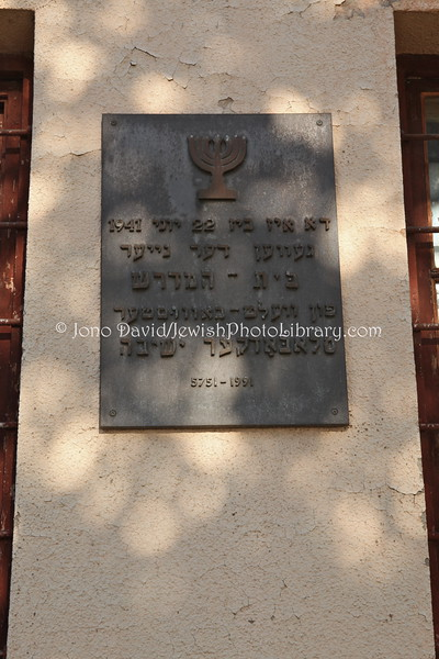LT 220  Former yeshiva