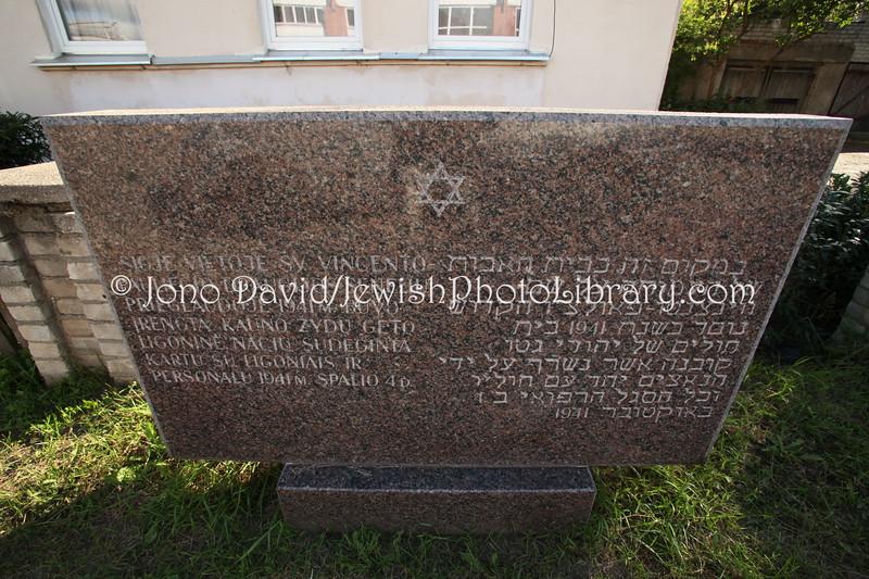 LT 229  Site of former Jewish hospital