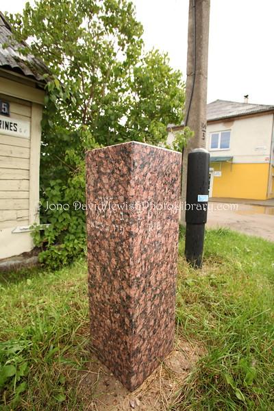 LT 1686  Ghetto marker