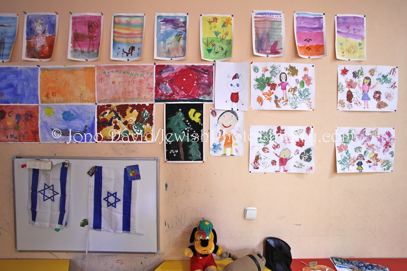 LT 2541  Day care room