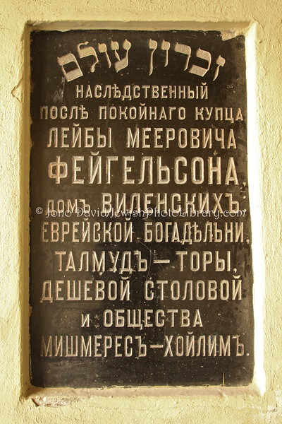 LT 2519  Plaque commemorating bequeathal of the house to the Jewish community by merchant Leib Meyerovich Feigelson (Ausros Vartu Street 3)