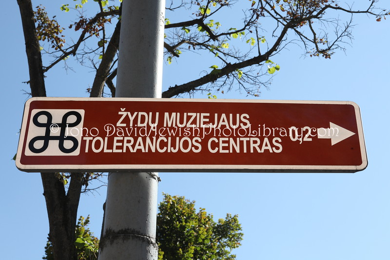 LT 2527  Tolerance Museum, Vilna Gaon Jewish State Museum (Naugarduko Street 10:2)