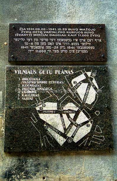 VILNIUS (ghetto) 1:19