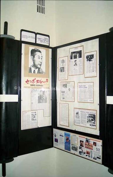 Notes on Japanese ambassador Chiune Sugihara.