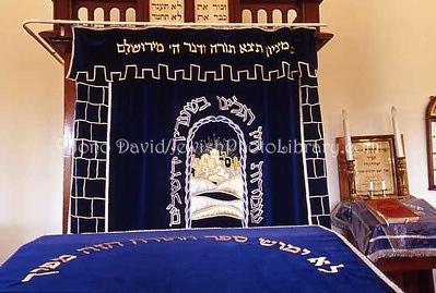 SWEDEN, Stockholm. Adas Jeschurun Synagogue. (2006)
