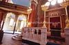 EE 146  BULGARIA, Sofia  Great Synagogue