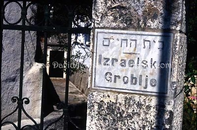 CROATIA, Dubrovnic. Izraelsko Groblje (Jewish cemetery). (2004)