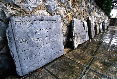 GREECE, Thessaloniki. Jewish Cemetery of Thessaloniki. (2004)