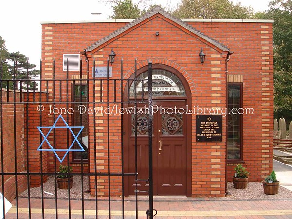 ENGLAND, Stoke-on-Trent. Stoke-on-Trent & North Staffordshire Hebrew Congregation Synagogue (11.2006)