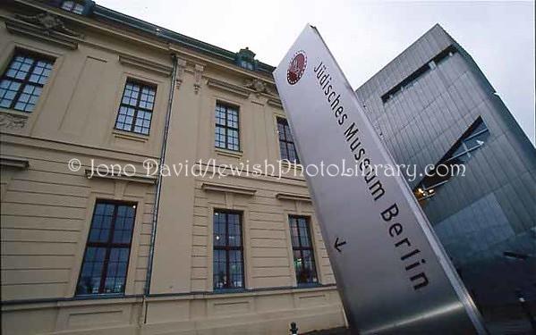 GERMANY, Berlin. Judisches Museum Berlin. (2004)