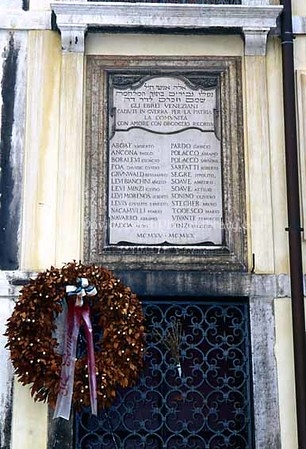 WE 2000  Levantine Synagogue